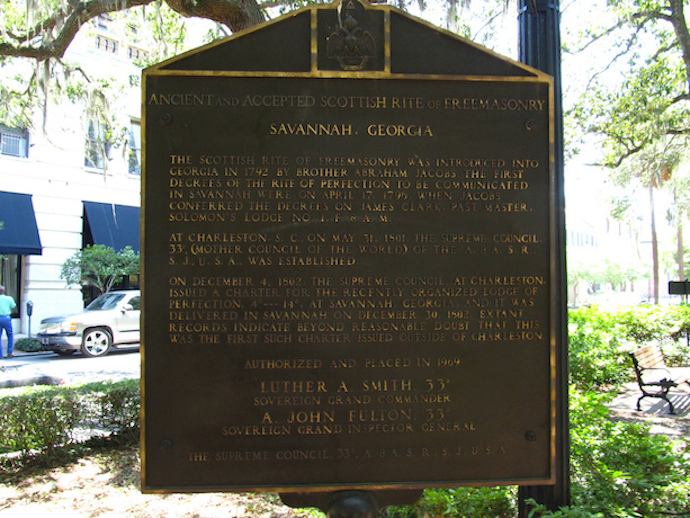 Savannah freemasonry